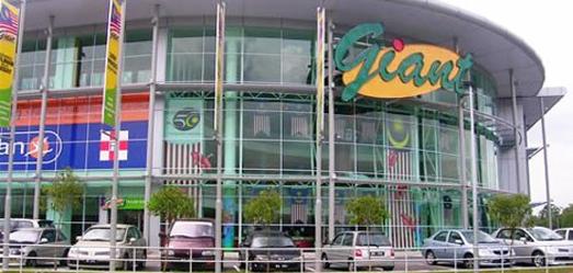 Klang Central Giant Hypermarket
